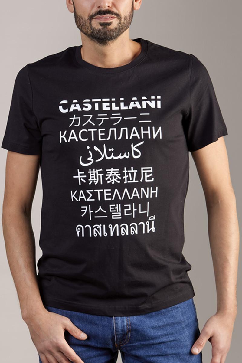 Castellani online Кастеллани стрелковая одежда, Castellani стрелковые аксессуары Футболка с надписями Castellani на разных языках