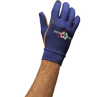 Зимние перчатки для стрельбы